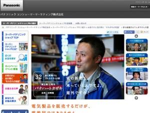 blog_img_20140808_03